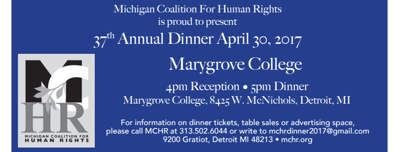 2017 MCHR Annual Dinner: Justice in a Changing America